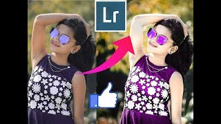 Lightroom Photo Editing Tutotial || CB Edit Effect In Lightroom || Lightroom cb edit on android || R