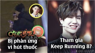 Phản ứng của dân mạng khi Hoàng Tử Thao hút thuốc , Vương Nhất Bác là thành viên Keep Running mùa 8?