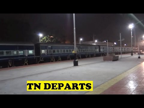 Tamil Nadu Express Announcement | Vijayawada Junction