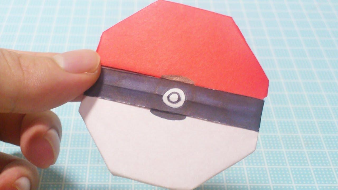 すべての折り紙 折り紙 折り方 ポケモン : ボール【折り紙 折り ...