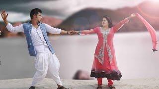 Ek Prithibi – Shahed Video Download