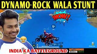 DYNAMO - ROCK WALA BIKE STUNT | BATTLEGROUNDS MOBILE INDIA | BEST OF BEST
