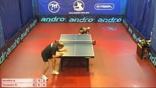 Настольный теннис матч 170718 10 Сироткин Андрей Терсенов Назар