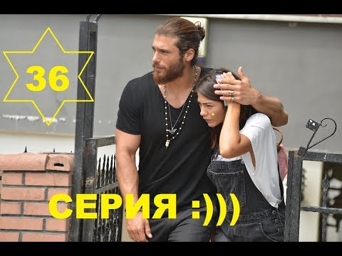 РАННЯЯ ПТАШКА 36 СЕРИЯ  РУССКАЯ ОЗВУЧКА