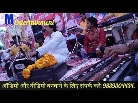 भरत शर्मा लाइव शो 2018.  हमके साड़ी चाही Music. Mmv gurup Mahipal Bhardwaj. 9839304434