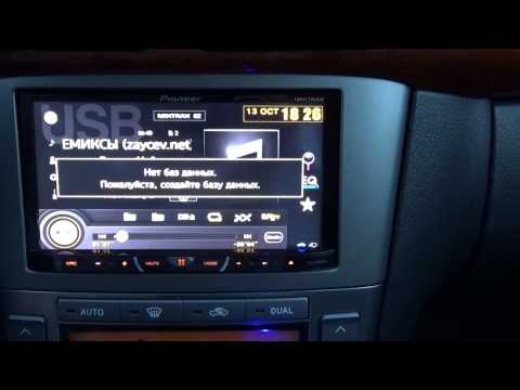 Установка магнитолы 2 Din в Toyota Avensis