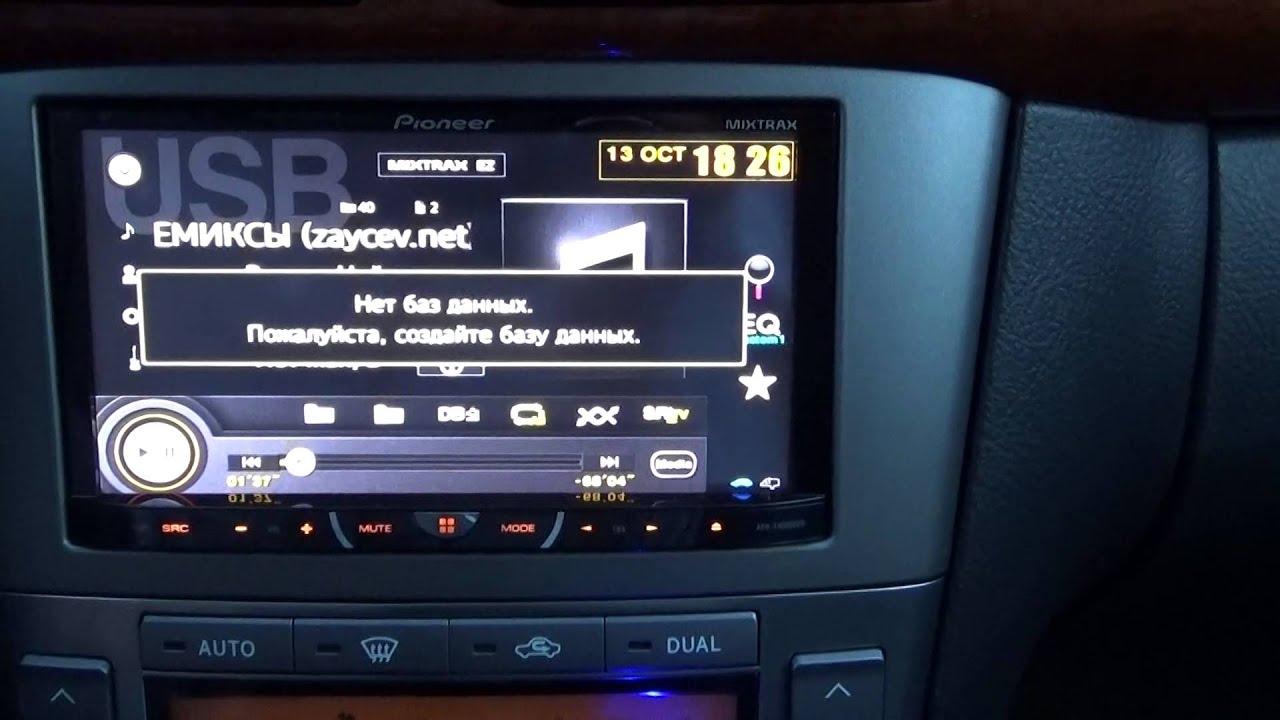 АвтоАудиоЦентр 12 Вольт, Белгород, автозвук, автомагазин ...