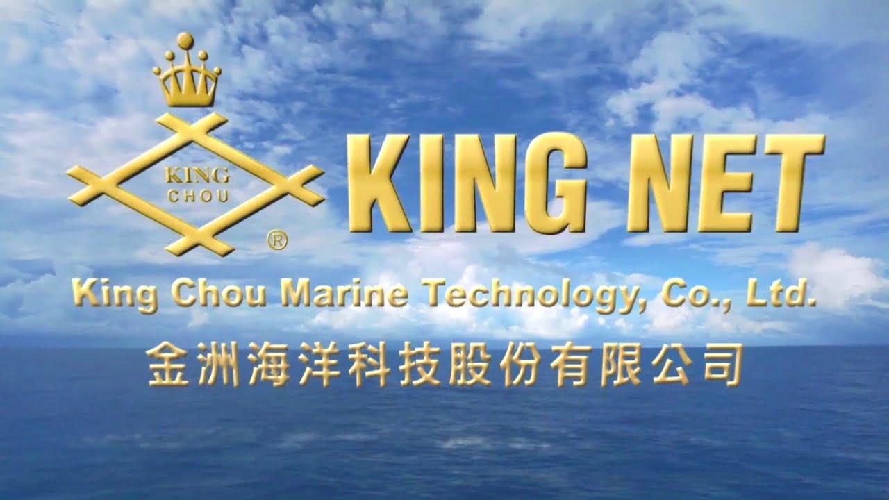 KING CHOU Professional Netting Manufacturers | KING CHOU MARINE