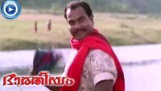 Kukku Kukku Kookippaadan ... - Song From - Malayalam Movie Bharatheeyam[HD]