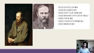 [월12/34][5주차 1차시]과학적 글쓰기와 고전읽기…