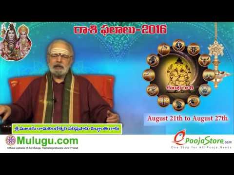Kumba Rasi (Aquarius Horoscope) - August  21st - August  27th
