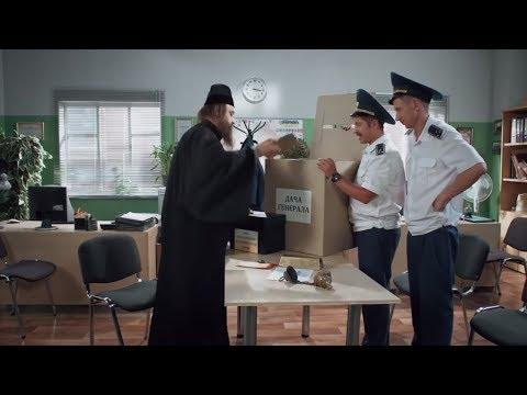 Смешное православие на границе: пограничник - алкоголик и батюшка - коррупционер спорят где истина?