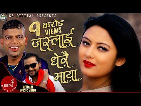 Pramod Kharel & Santosh KC's Nepali Superhit Adhunik Song | Jaslai Dherai Maya Ft. Bikram & Barsha