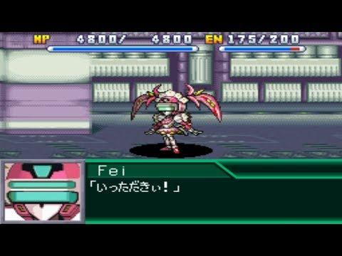 Super Robot Wars K - Fei Yen Attacks