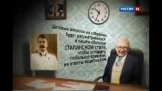 Уоррен Баффетт  История успеха