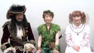 NTTドコモ ファンタジースペシャル ブロードウェイミュージカル『ピータ...