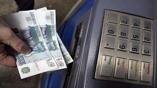 [МИНИМАЛЬНАЯ КОМИССИЯ ]Вывод денег с Payeer на карту: ПриватБанк, Сбербанк. Обмен Qiwi на WebMoney