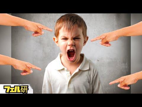 【衝撃】子どもに言ってはいけない言葉7選