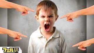 【衝撃】子どもに言ってはいけない言葉7選 thumbnail