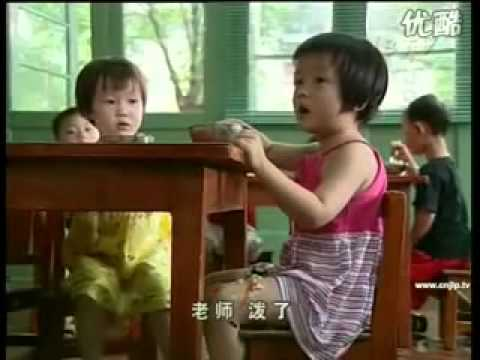 chinese kindergarden classical cultural documentary