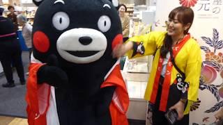 2017/6/7日本橋タカシマヤお中元コーナーで県産品PRの応援にやってきた...