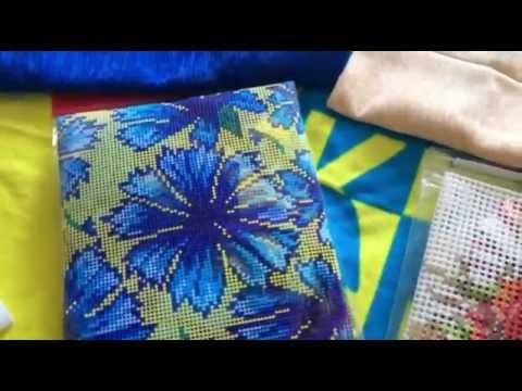 Подушка от Vervaco - набор для вышивки передней стороны подушки .