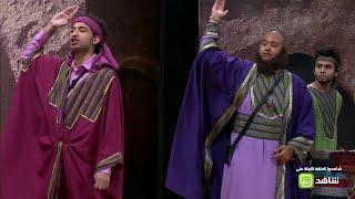 #مسرح_مصر   فيديو مضحك .. \