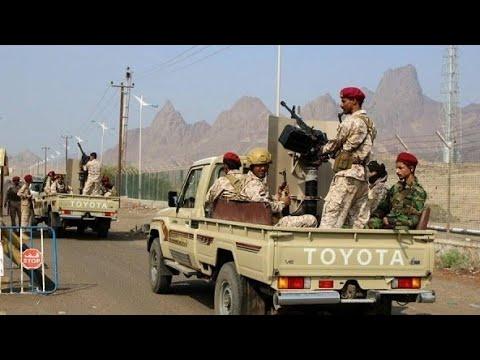 أخبار اليمن اليوم الأحد 2020/5/24 مصدر عسكري: توجيهات ...
