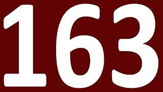ГРАММАТИКА АНГЛИЙСКОГО ЯЗЫКА С НУЛЯ  УРОК 163  АНГЛИЙСКИЙ ЯЗЫК ДЛЯ СРЕДНЕГО УРОВНЯ INTERMEDIATE