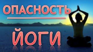 Опасность йоги и освобождение от бесов - свидетельство Валерии.