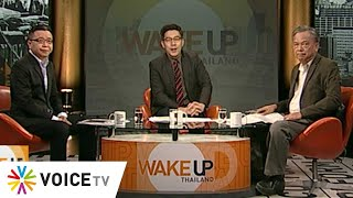 Wake Up Thailand ประจำวันที่ 25 กุมภาพันธ์ 2564