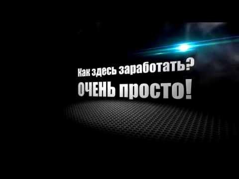 Самая лучшая ИГРА! Ферма-онлайн 2015 года! FFplay.ru (Ферма.su)