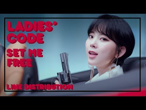 LADIES' CODE | SET ME FREE | LINE DISTRIBUTION