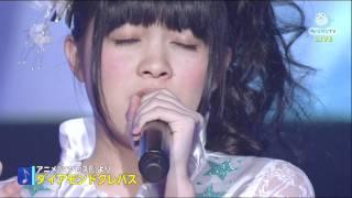 第5回全日本アニソングランプリ 決勝大会 優勝者 鈴木このみさん thumbnail
