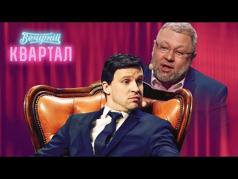 ЛУЧШИЕ ПАРОДИИ - ЛЕТО 2020 - приколы за ИЮЛЬ | Вечерний Квартал