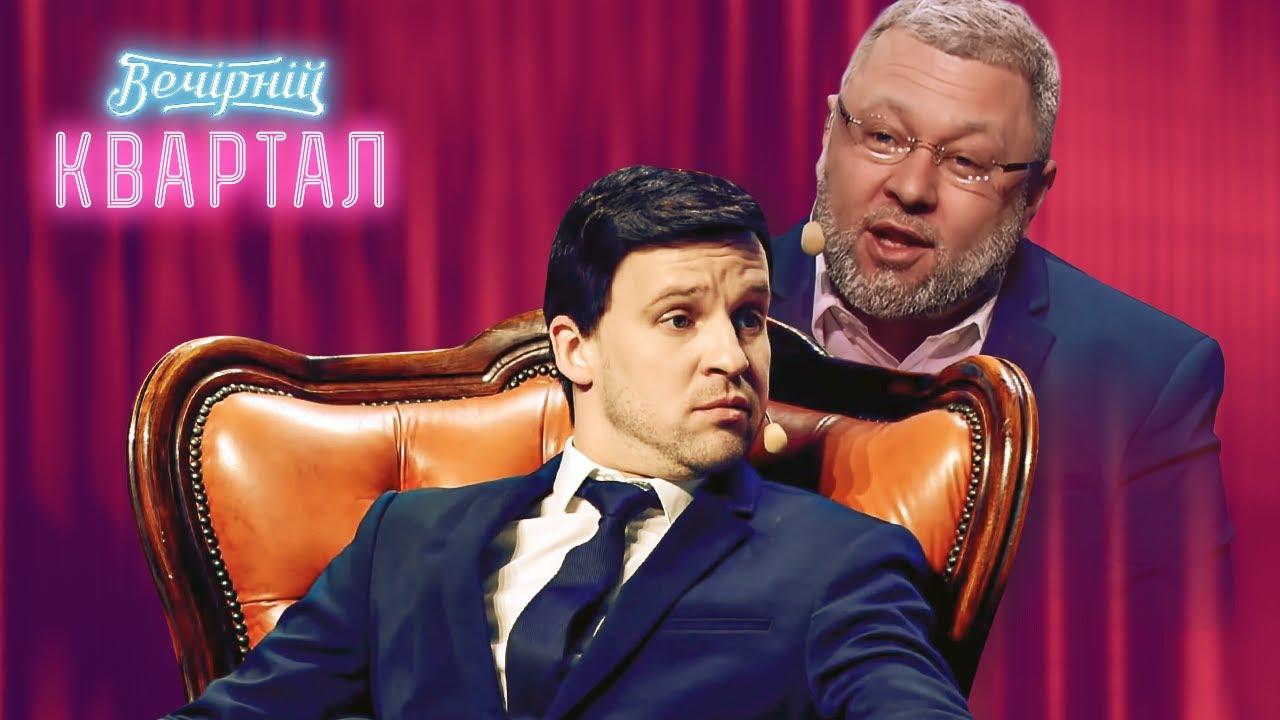 Вечерний Квартал 2020 ЛУЧШИЕ ПАРОДИИ - ЛЕТО  - приколы за ИЮЛЬ