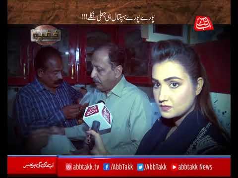 Abb Takk - Khufia - Episode 212 (Fake Doctor) - 02 May 2018