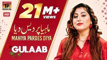 Songs pakistani mp3 punjabi Pakistani Punjabi