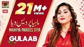 Gulaab | Mahiya Pardes Diya | Pakistani Punjabi Song | TP Gold