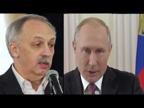 Владимир Путин демонстративно одобрил Мосгоризбирком и Росгвардию за их беспредел в Москве