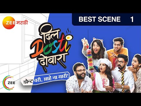 Dil Dosti Dobara - Episode 1 - February 18, 2017 - Best Scene