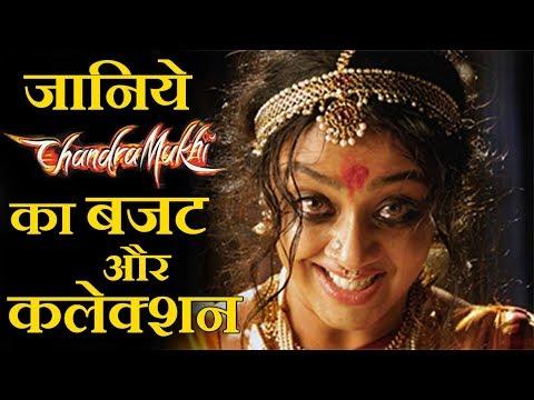 Chandramukhi 2005 Movie Budget, Box Office Collection, Verdict And Facts | Rajinikanth