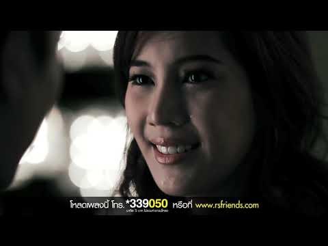ใจเธอรู้ดี : เคลิ้ม | Official MV
