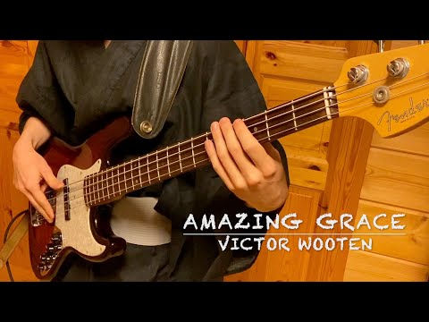 amazing-grace---victor-wooten-(bass-cover)