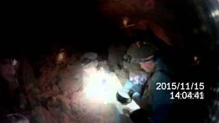 видео Танечкина пещера