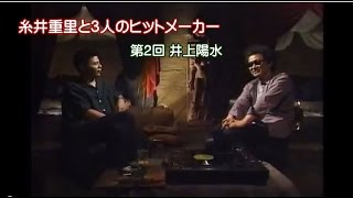 ETV2000 放送日 2000年8月22日 いまクリエイティブとは何か 第2回 (井...