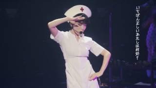 椎名林檎 - 熱愛発覚中from百鬼夜行 椎名林檎 検索動画 12