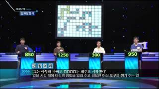 우리말 겨루기 - Woorimal Battle 20140811 #008