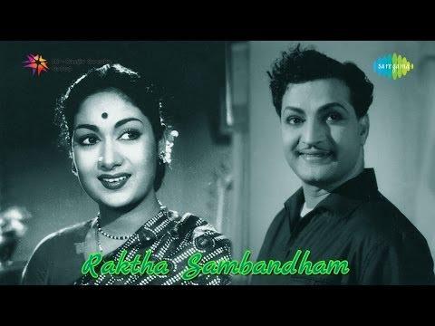 Rakta Sambandham | Allaru Mudduga song