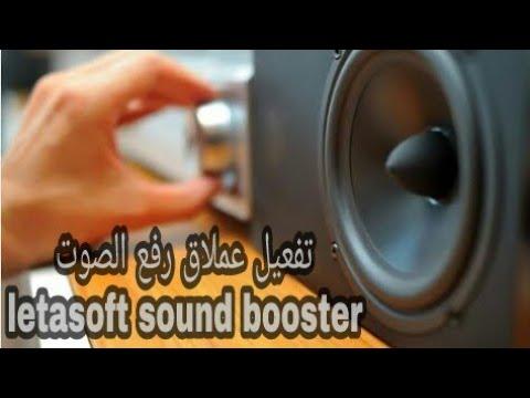 sound booster ключ